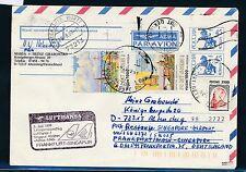 66423) LH / SQ FF Frankfurt - Singapore 3.7.98, GAU Rossija Russland R!