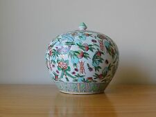 C.19th - Famille Rose antiguo chino Porcelana Tongzhi Porcelana Jar Pot
