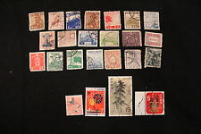 JAPANESE JAPAN EARLY COLLECTION USED/UNUSED POSTAGE STAMP LOT