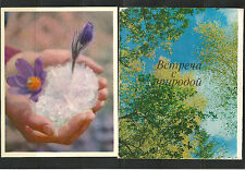 UdSSR 1973 encounter with nature Russia встреча с природой 15 MC MK Folder New!