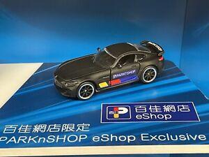 Majorette ParknShop 2021 Limited 1:64 Mercedes Benz AMG GTR Matt Black HK E-shop