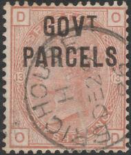 1886 SGO64 1s  ORANGE BROWN GOV'T PARCELS OFFICIAL RARE BRIGHOUSE YORKS CDS OD