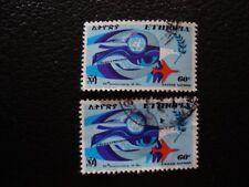 ETIOPIA - francobollo yvert e tellier n° 548 x2 obliterati (A6) stamp