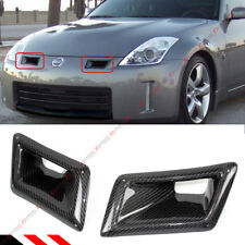 FOR 03-09 NISSAN 350Z Z33 CARBON FIBER BUMPER AIR DUCT INTAKE VENT COVERS PAIR