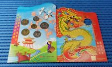 2012 Singapore Lunar Year of the Dragon Uncirculated Coin Set Hongbao Pack