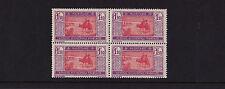 France (Mauritania) - 1922-38 1f10 Vermillion & Mauve - U/M BLOCK of 4 - SG 51
