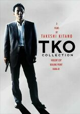 Tko Collection - 3 Films By Takeshi Kitano [New Blu-ray] Subtitled