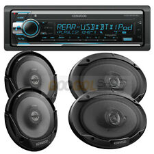 Kenwood KDC-BT572U CD Car stereo with Front-Rear Car or Truck door speakers