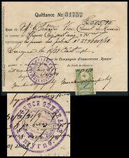 TURKEY - SMYRNE 1914, RUSSIAN INSURANCE RECEIPT DOCUMENT WITH REVENUE.   #Z928