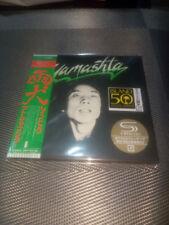 STOMU YAMASH'TA YAMASHTA /RAINDOG MURRAY HEAD GARY BOYLE JAPAN MINI LP SHM CD