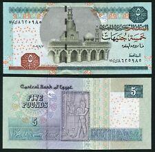 Egypt 5 pounds 2006.09.03. Tulun Mosque P63b Signature 22 UNC