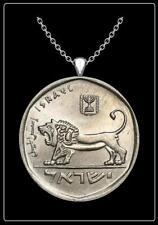 "ISRAEL SHEKEL Necklace - silver israeli world lion coin pendant jewelry 24"""