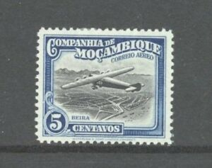 Mozambique Company 1935 Air, 5c, SG 271, mint very lightly hinged