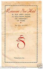 MENU Alexandria Egypt 1945 Restaurant New Hotel 37 Rue Cherif Pacha Liberty Ship