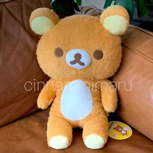 BIG Rilakkuma San-X Clunky Kawaii Teddy Bear Stuffed Animal Plush Japan Toreba