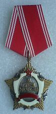 """USSR Soviet Union Russian Collection Order """"For Personal Courage"""" 1992-1994"""