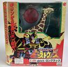 Takara Transformers Beast Wars Neo LONGRACK Mega Class C-29 Boxed