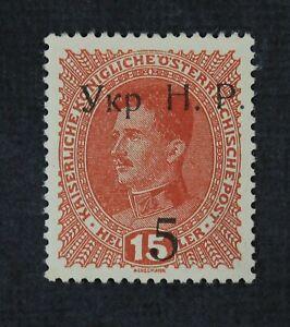 CKStamps: Western Ukraine Stamps Collection Scott#5 Mint H OG Signed