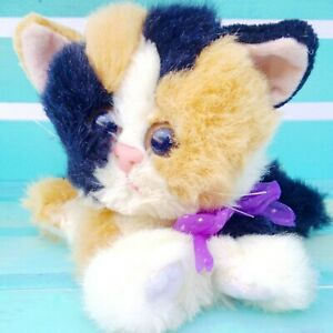 Tyco Kitty Kitty Kittens Plush Cat Calico Purrs 1992 Patches