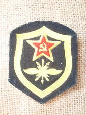 RUSSIAN RUSSIA SOVIET USSR CCCP ORDER PIN BADGE Soldier Uniform Sleeve Patch