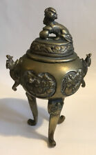 Vintage Brass Tripod Incense Burner Foo Dog Lion Dragon Handles Censer