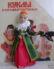 Porcelain doll handmade in  national costume  Armenia  № 20