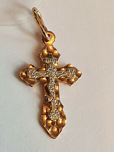 Russian rose gold 585 14k CROSS pendant white gold crucifix NWT