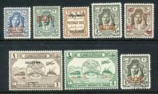 Palestine. Jordan Overprints. Inc Double, Inverted, Single Line etc
