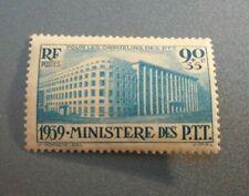 France 1939 SG 636 air catalogue £27 Ref VF7