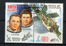 Russia 1981 SG # 5104-5 Cosmonauts spazio CTO USATO Set #A 7309