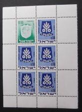 ISRAEL MINI SHEET 1965/1969