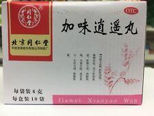 4 BOXES Jia Wei Xiao Yao Wan (happy Pills)  UK SELLER