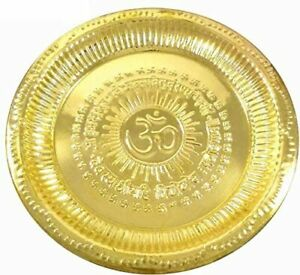 Aarti Thali Brass Om Gayatri Mantra Plate 11.5 Inches Puja Thali Puja Plate