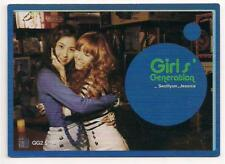 SNSD Girls Generation Star Collection Card Vol.2.5 Holo Rare Seohyun Jessica 072