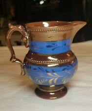 Antique English Copper Lusterware & Blue Pitcher, Versatile