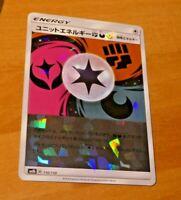 POKEMON JAPANESE CARD RARE HOLO CARTE Sun & Moon Unit Energy FDF 150/150 SM8b M