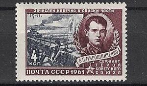 RUSSIA,USSR:1961 SC#2449 MVLH V.P.Miroshnitchenko,Soldier of World War II n523