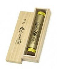 Baieido Excellent Shu Koh Koku Japanese Incense Sticks