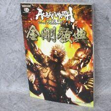 ASURA'S WRATH Kongou Kyouten Visual Story Guide Art Book PS3 CP*