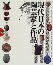 Works with contemporary Japanese pottery <VOL.1>    FROM  JAPAN