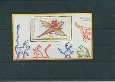 Allemagne Fédéral Rfa Vintage 1994 Bloc 30 Neuf MNH Plus Sh Boutique