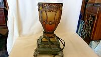 """Vintage Metal and Glass Tabletop Lamp, Ornate Embellishments 10.625"""" Tall"""