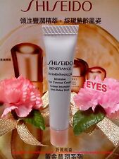 "Shiseido Benefiance WrinkleResist24☾Eye Contour Cream☽◆(5ml/0.17oz)◆ ""FREE POST"""