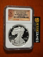 2012 S PROOF SILVER EAGLE NGC PF70 ULTRA CAMEO ER FROM SAN FRANCISCO SET SEAL
