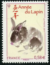 STAMP / TIMBRE de FRANCE  N° 4531 ** ANNEE LUNAIRE CHINOISE DU LAPIN