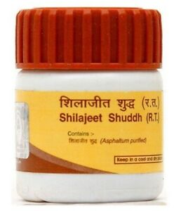 Patanjali UK - Shuddh Shilajeet Resin Immune System Booster Cell Builder 20g