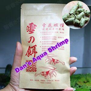 Taiwan Snowflake Shrimp Food Snacks Crystal Bee Cherry Shirakura Shrimp 50g