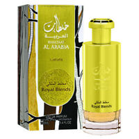 Khaltaat Al Arabia Royal Blends by Lattafa Fruity, Spicy, Nutmeg,Clove 100ml EDP
