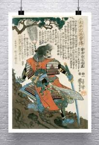 Samurai Warrior With Sword Rolled Canvas Giclee Print 24x32 Inches