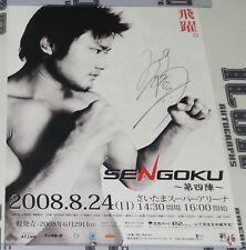 Takanori Gomi Signed 2008 Sengoku 4 20x28 Poster BAS COA Pride FC UFC Autograph